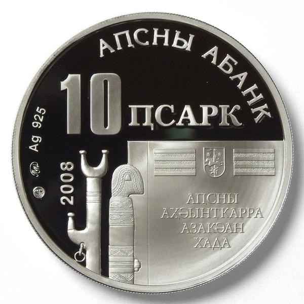 Валюта Абхазии Апсар