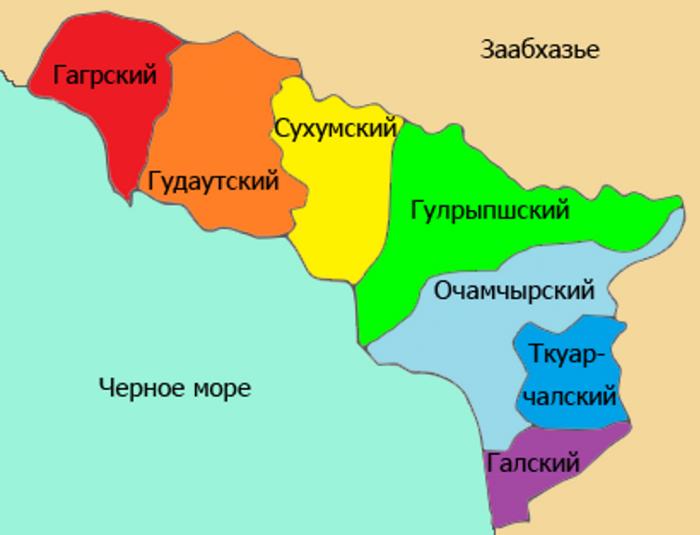 Цветовая схема районов Абхазии
