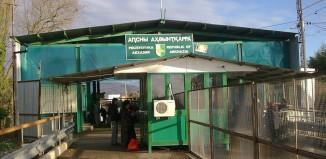 На границе с Абхазией
