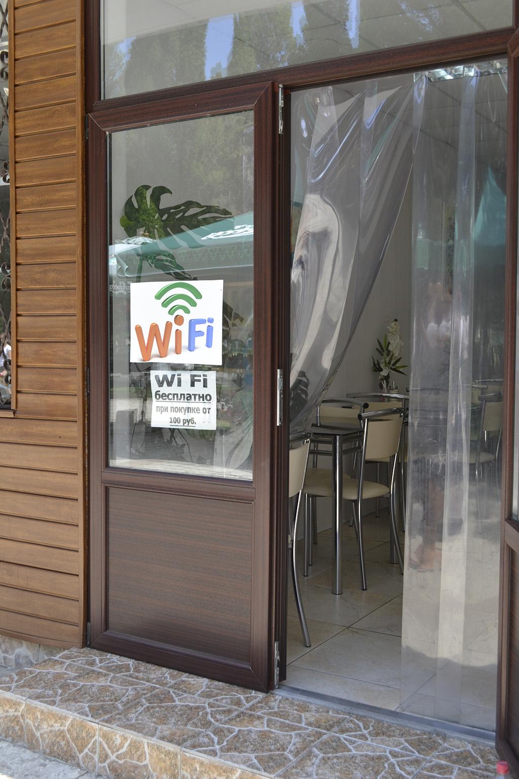 Доступный интернет в Абхазии